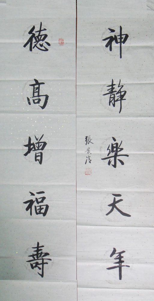 (2)本苑藏品均通过画家本人创作,苑主合影,由画家签名(备注),加盖